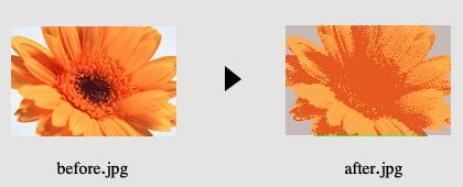 画像の色加工2_6